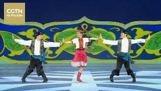Татарский танец в исполнении ансамбля народного танца имени Игоря Моисеева [Age 0+]
