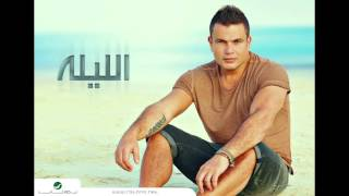 Amr Diab - El Leila - Garaly Eh