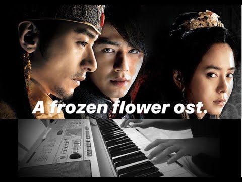 Gashiri - Ost. A frozen flower piano