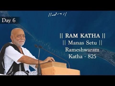 Day - 6 | 805th Ram Katha - Manas Setu | Morari Bapu | Rameswaram, Tamil Nadu