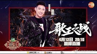 Download Mp3 Darren Espanto Sings We Are The World At The Singer 2019