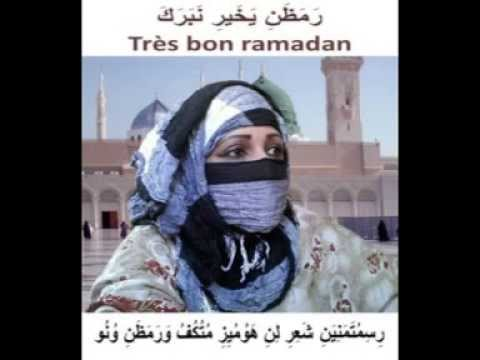 Comores : Chainri ya Ramadan رمظان