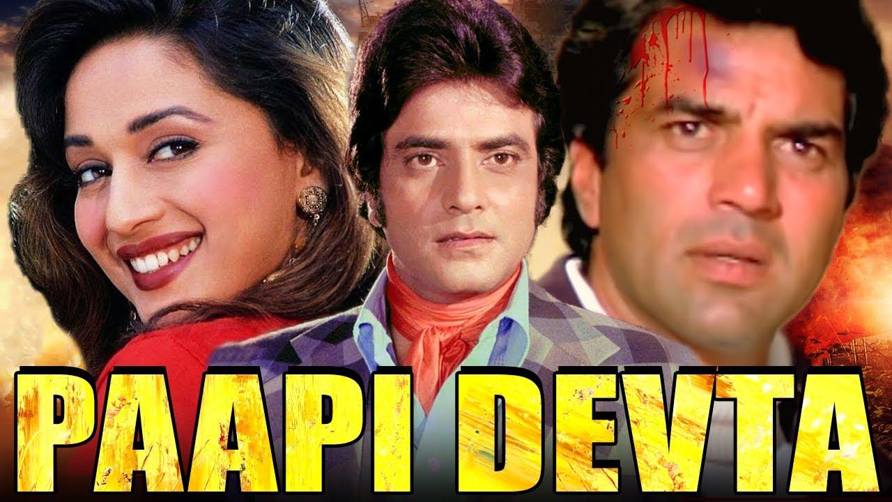 Paappi Devataa (1994) Full Hindi Movie | Dharmendra, Madhuri Dixit, Jeetendera, Jaya Prada