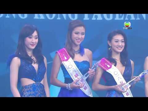 《2016香港小姐競選決賽》最後四強