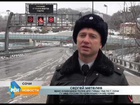 Новости 10.10.2014 видео