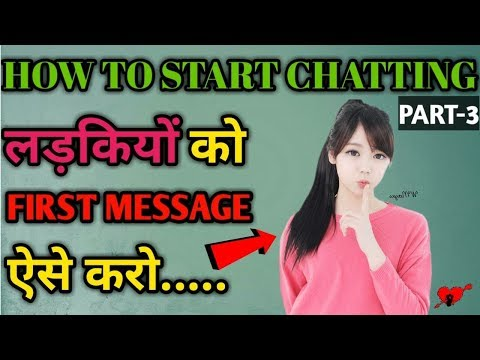 how to start a message on a dating site