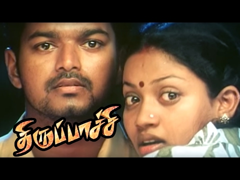 Thirupachi | Emotional Scenes | Vijay Best...