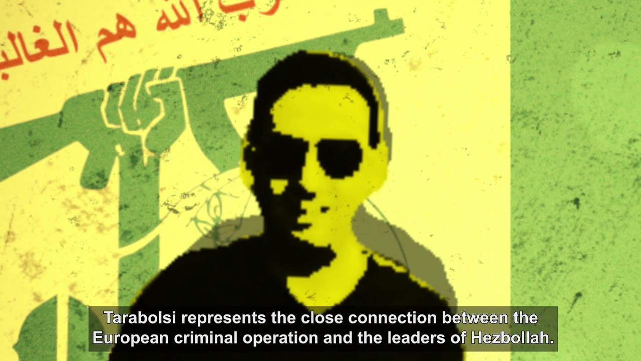 Hezbollah: A Global Threat - English
