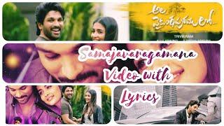 alavaikuntapuramlo-samajavaragamana-lyrics-sidsriram-geethaarts-poojahegde
