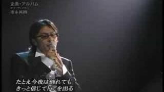 時代-徳永英明 thumbnail