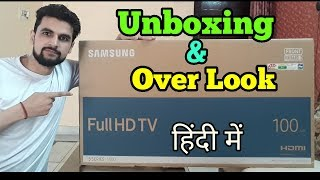 Unboxing of Samsung FHD 40
