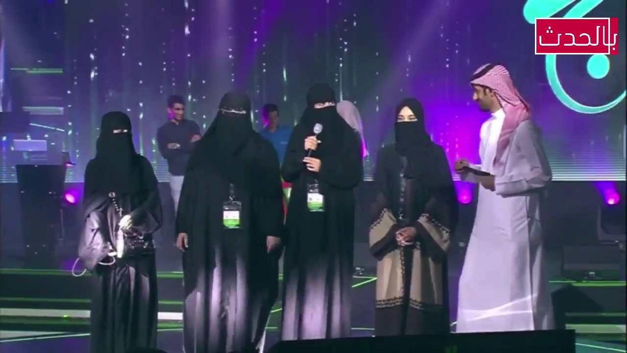 Hajj Hackathon ends with all-female team win and Egypt in