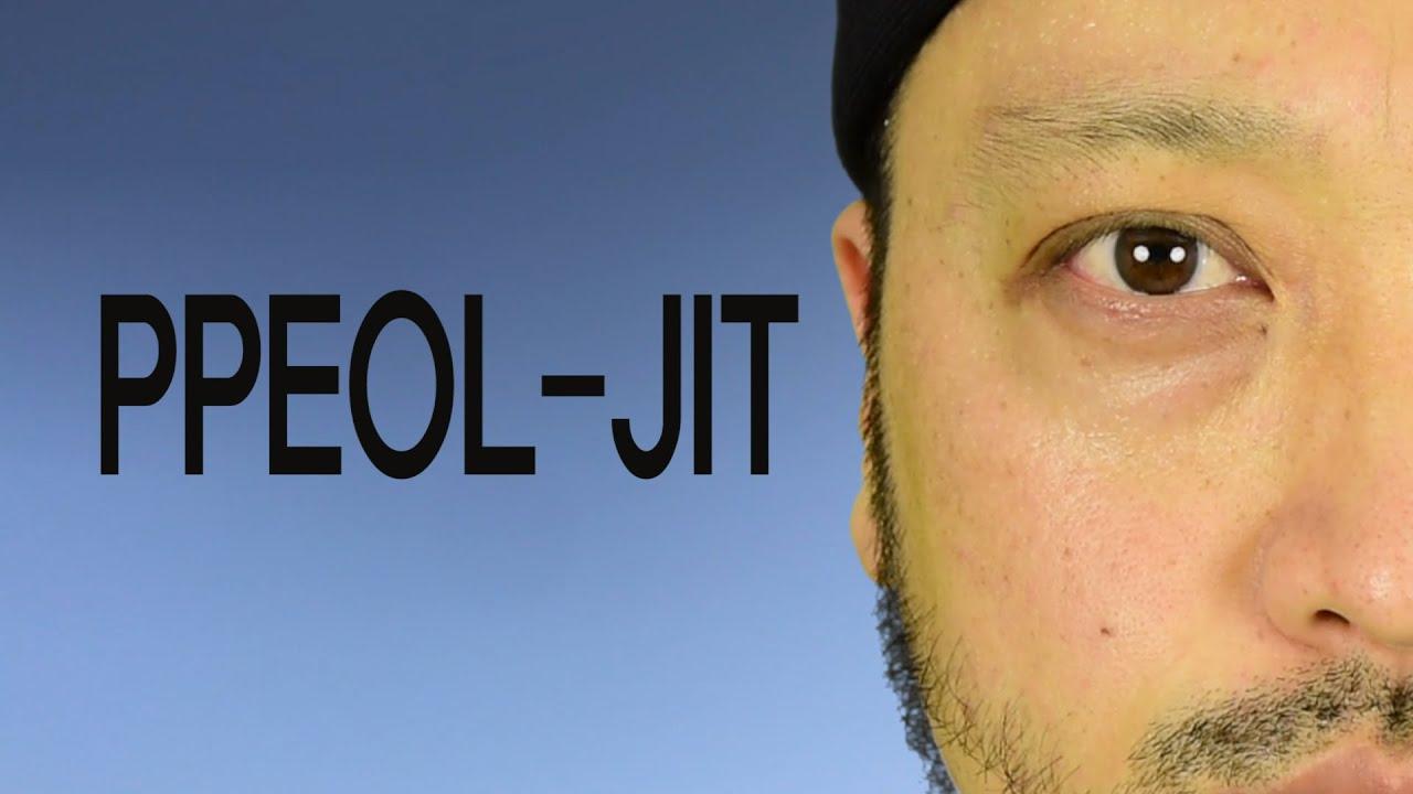 PPEOL JIT(뻘짓) - TURBOY(털보이) M/V