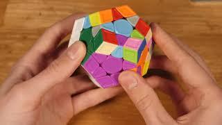 Advanced Megaminx Example Solves