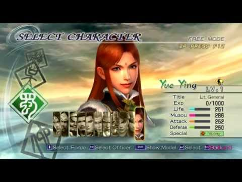 Dynasty Warriors 6 SAVE 100% All Characters Unlocked