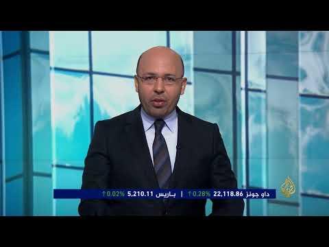 النشرة الاقتصادية الأولى 2017/9/13  - 14:22-2017 / 9 / 13