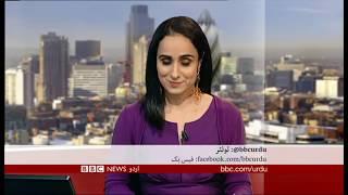 Sairbeen Monday 26th November 2018 - BBCURDU