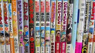 Japanese Manga Unboxing #4 Naruto 72 & Tokyo Ghoul:re Pickups + My Japanese Manga Collection