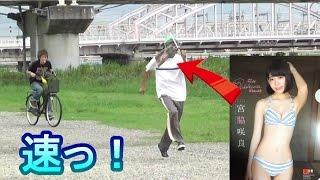 馬に人参をぶら下げて走ると速く走れる様に、HKT48の宮脇咲良ちゃんの水...