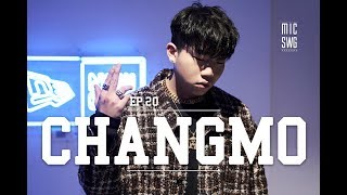 [New Era x MIC SWG4] 20. CHANGMO (창모)
