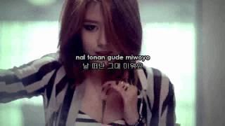 T-ARA (티아라) - No.9 (넘버나인) Karaoke
