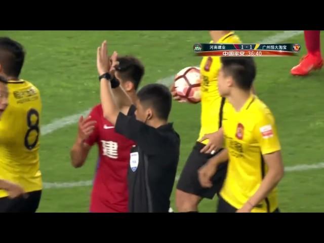 2017?????? ?7? ????2-4?????? ?? Henan Jianye - Guangzhou Evergrande 2:4