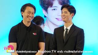 170211 PARK BO GUM Asia Tour Fan Meeting in Bangkok Press Conference