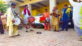 Repeat youtube video Saraiki jhumar and Dhol 2