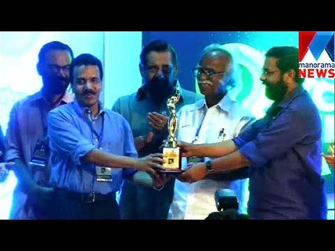 Adoor Bhasi media award for Johny Lukose | Manorama News
