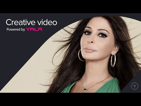 Elissa - Kan Nafsee Aaraf (Audio) / اليسا -  كان نفسي أعرف