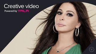 Elissa - Kan Nafsee Aaraf (Audio) / ????? -  ??? ???? ????