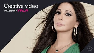 Music video by Elissa performing Kan Nafsee Aaraf ( Audio ) اليسا -...