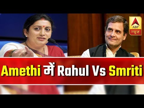 2019 LS Elections: Smriti Irani To Take On Rahul Gandhi For Second Time In Amethi   ABP News