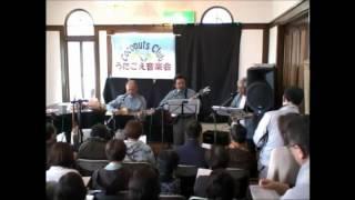 2017年4月15日に開催された、ココナツクラブ旗揚げ記念第1回うたごえ音...