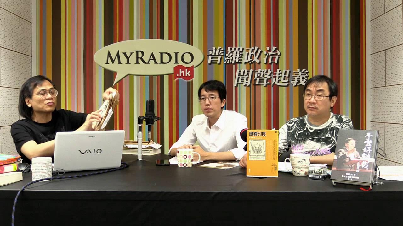 MR2 梁錦祥節目 神秘之夜 160625 p2 of 4 吉祥女神與大鵬金翅鳥 - YouTube