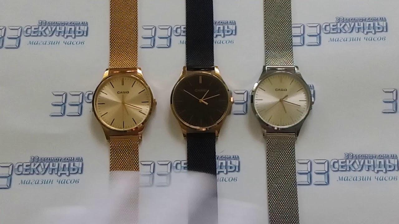 Appella geneve интернет-магазин timeshop: оригинальные часы appella супер цены, скидки, отзывы и новые модели!. Купить часы апелла в.