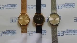 Casio ltp-e140g-9aef часы женские кварцевые видео обзор