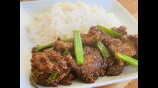 P.F. Chang's Copycat Mongolian Beef/ EASY MONGOLIAN BEEF RECIPE