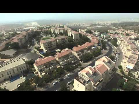 Ramat Bet Shemesh From Above