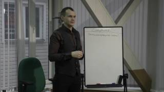 Уроки гипноза-гипнотические ситуации
