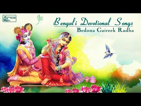 Best of Krishna Songs   Bengali Devotional Songs   Kirtan
