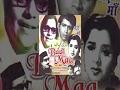 Badi Maa (1974)    Usha Kiron    Bollywood Hindi Full Movie