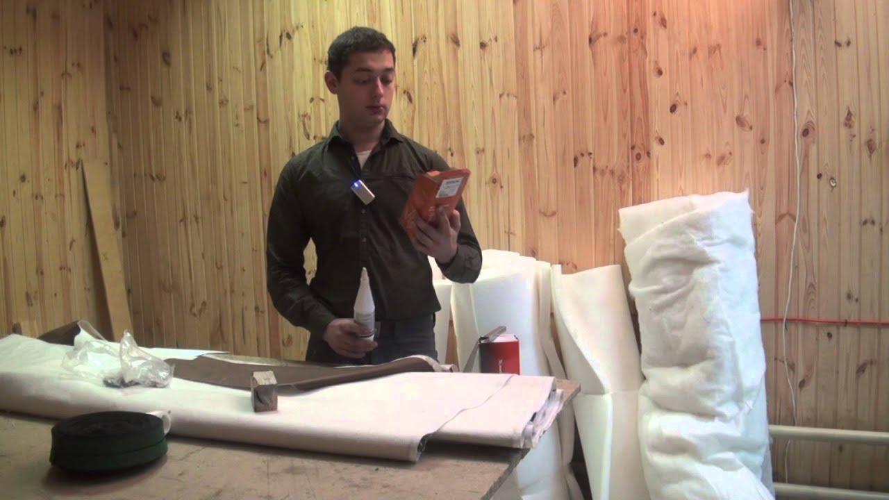 Перетяжка (обивка, ремонт) мягкой мебели на дому своими руками .