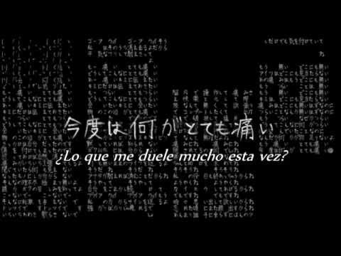 【VY2 & VY1】 Hurting For A Very Hurtful Pain (とても痛い痛がりたい)「Sub Español+Romaji」