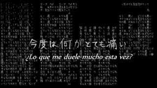 Repeat youtube video 【VY2 & VY1】 Hurting for a Very Hurtful Pain (とても痛い痛がりたい)「Sub español+Romaji」