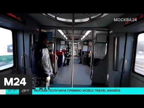 МЦД-3 из Зеленограда в Раменское планируется открыть через два-три года - Москва 24