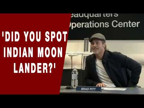 Did You Spot the Indian Moon Lander, asks Hollywood actor Brad Pitt |NewsX Mp3