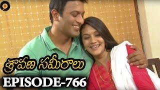 Gambar cover Epi 766 | 06-05-2016 | Sravana Sameeralu Telugu Daily Serial