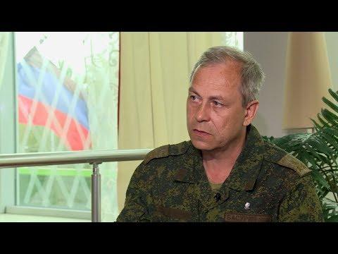 Донбасс: боеготовность номер один