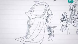 قصة الحسناء و الوحش